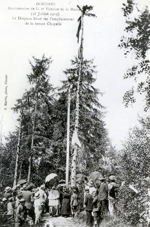 Dormans 1919: premier anniversaire de la 2ème Bataille de la Marne